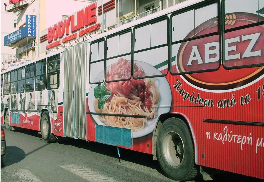 2006 Λεωφορείο στην Θεσσαλονίκη με τα χρώματα της ΑΒΕΖ
