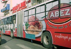 2006 Abez Public Bus Thessaloniki